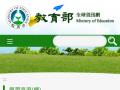 教育部全球資訊網 - 學習資源網